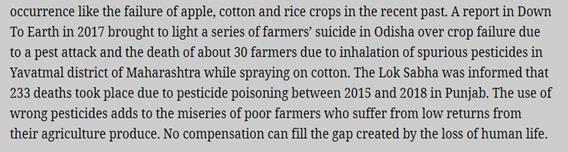 IG Drones Agriculture News Aljazeera